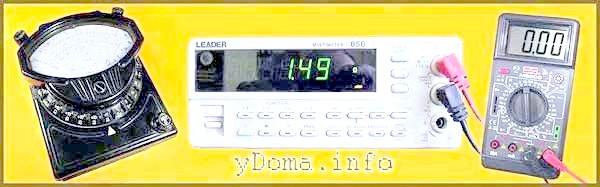 Фото - Як вимірювати напругу вольтметром