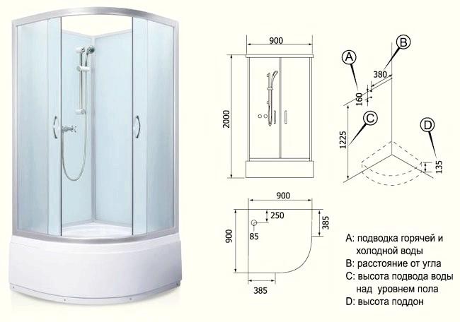 Фото - Підключення душової кабіни