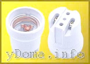 Електричний патрон, підключення за допомогою клем.