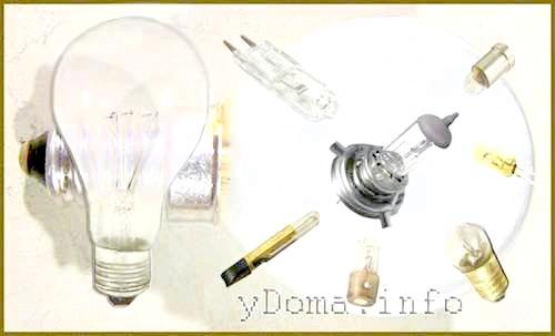 Фото - Лампи розжарювання і галогенні