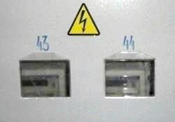 Фото - Багатотарифний електролічильник. коли окупляться витрати?