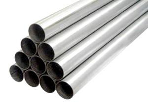 Фото - Опалення з металевих труб - види матеріалів