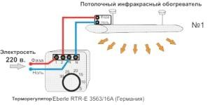 Фото - Проста схема підключення інфрачервоного обігрівача через терморегулятор