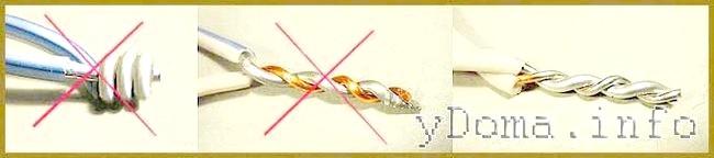 Фото - З'єднання алюмінієвих проводів